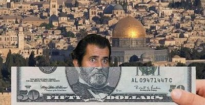Mel Gibson on the $50 bill - Click To View Image